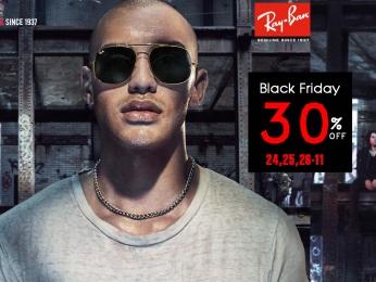 Khuyến mại Black Friday 2017