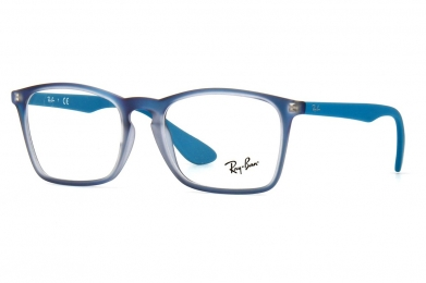 RAY-BAN RB7045F F-RAY 7045F-5484(57CN)